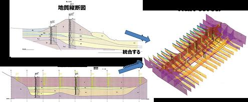 興亜開発図2.png