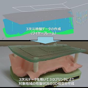 興亜開発図4.png