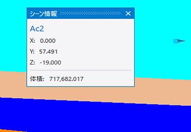 ジーエスアイ_図2_6.png