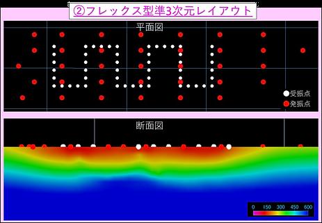 日本地下探査_図6.png