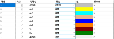 ジーエスアイ_図1_2.png