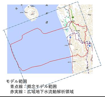 地層科学研究所_図9.png