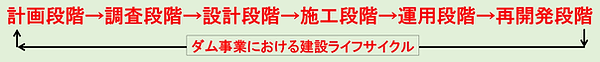 九州地質_図0.png