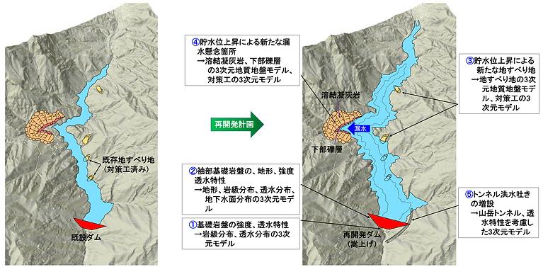 九州地質_図4.png