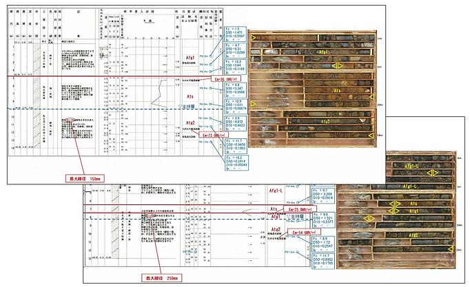 復建技術_図1.png