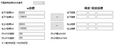 ジーエスアイ_図1_1.png