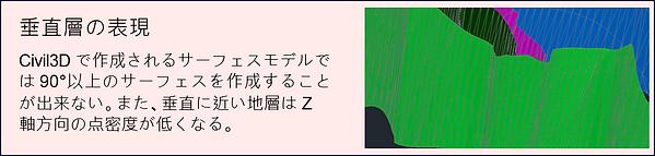 kokusai_図4.png