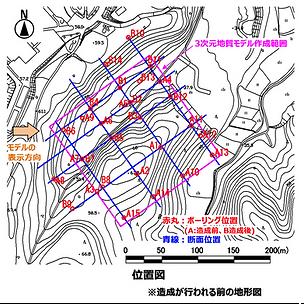 東邦地水_図2.png