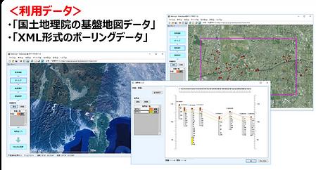 五大開発_図1.png