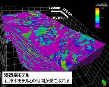地球科学総合研_図5_4.png