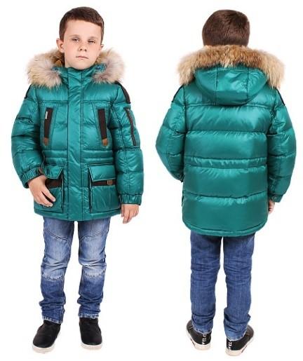 К93 Куртка-пуховик.