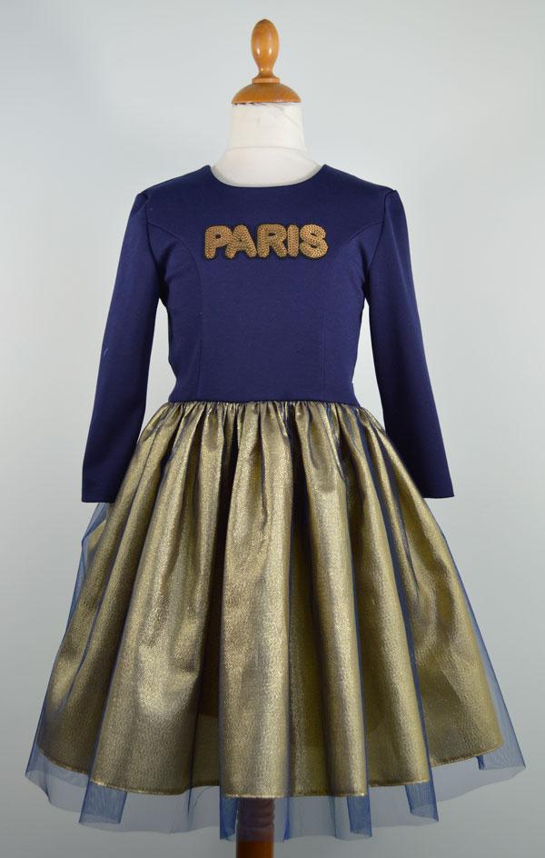 060/5 Платье.