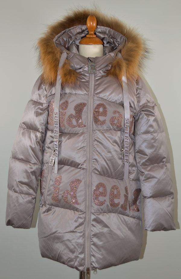 К46 Пальто.