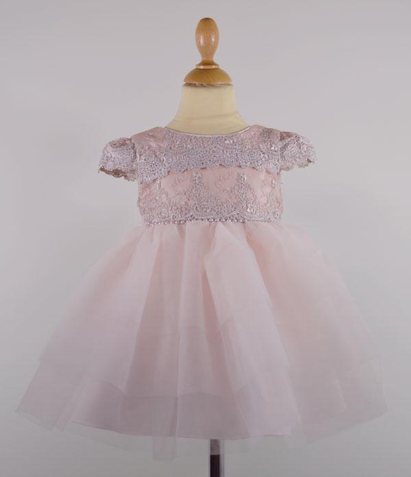 1205 Платье.