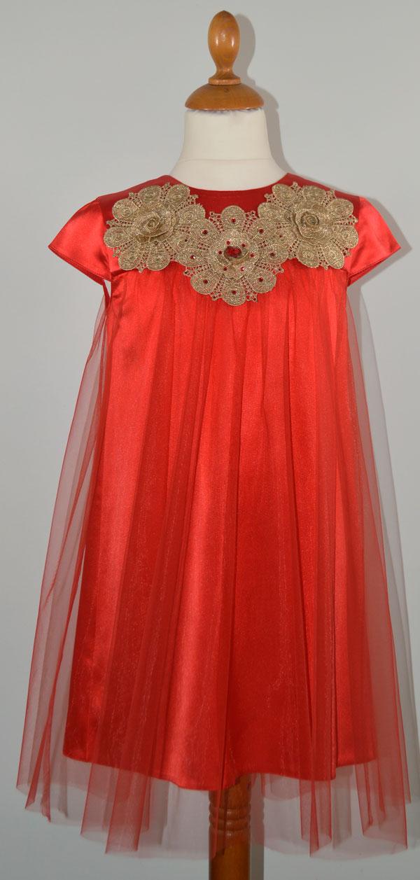 117/18 Платье.