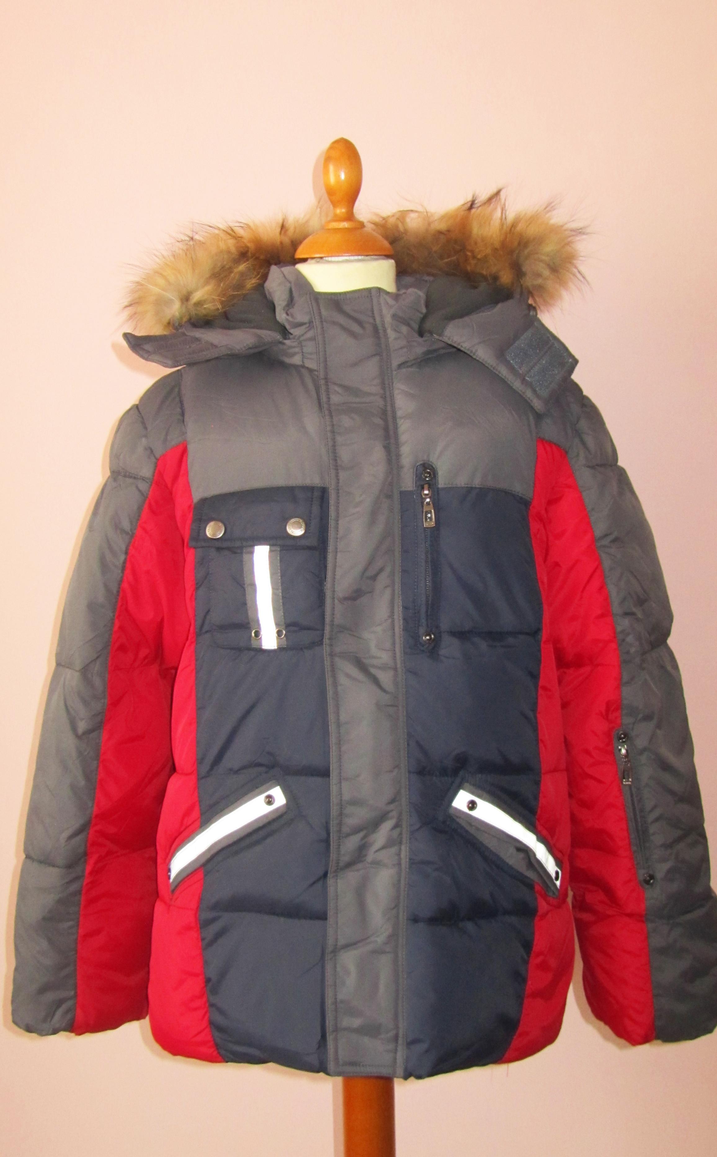 К202 Куртка.