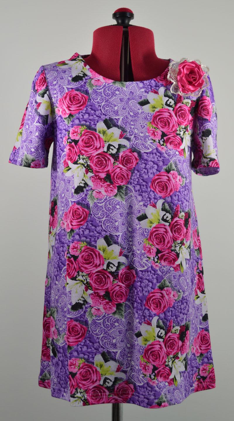 134/13 Платье.