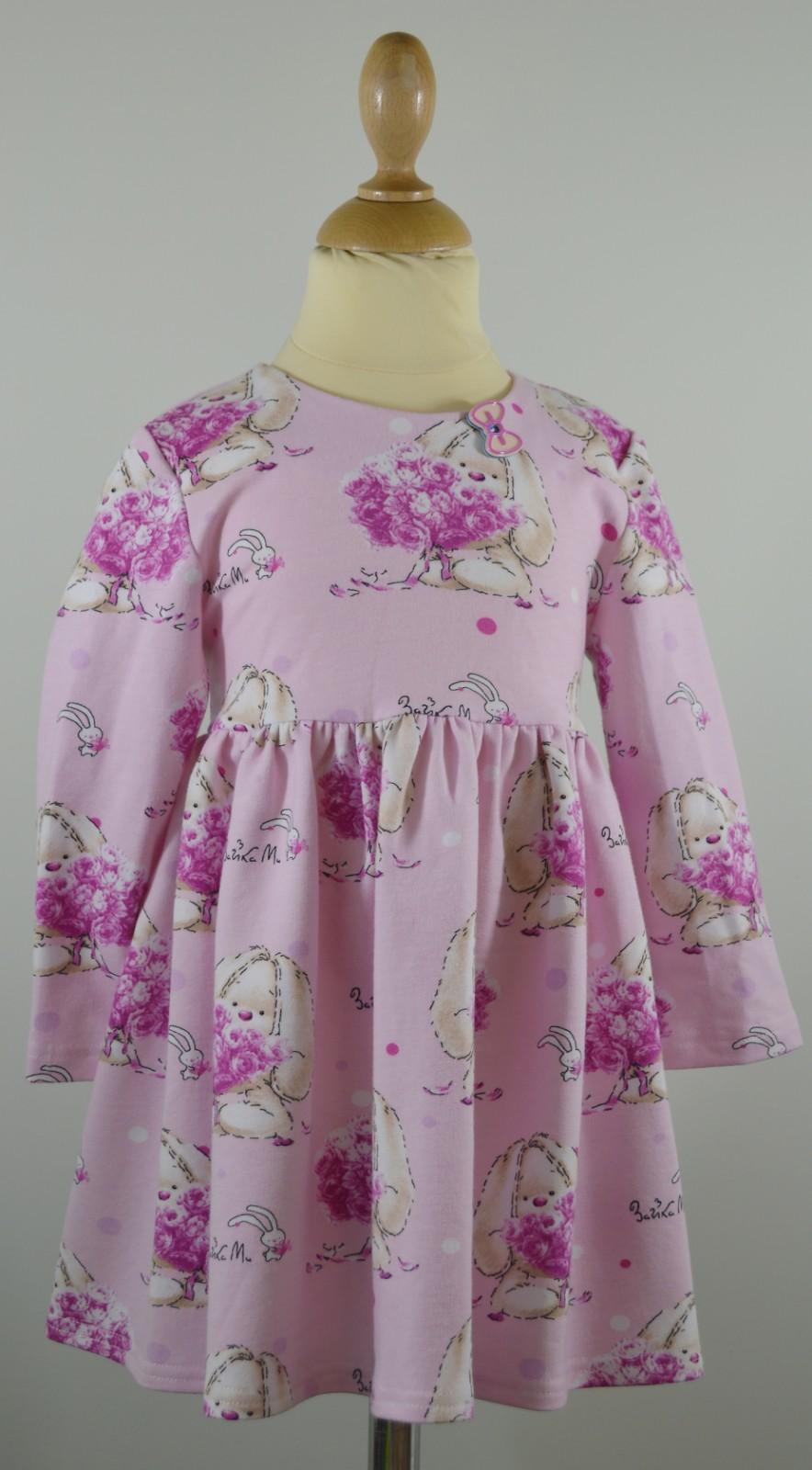 152/20 Платье.
