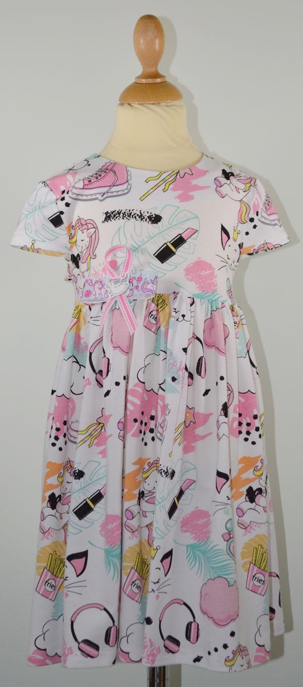 152/22 Платье.
