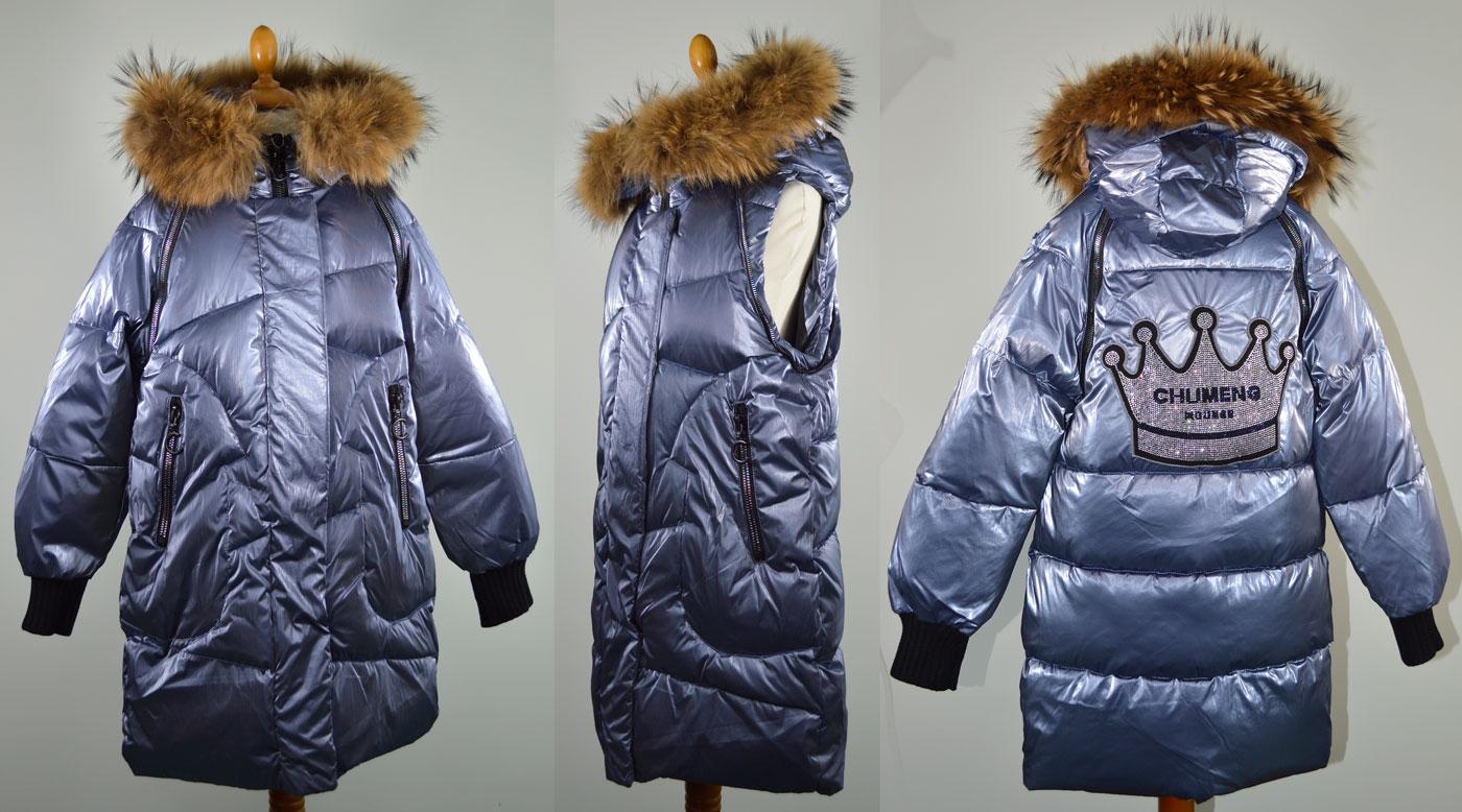 К23 Пальто-жилет.