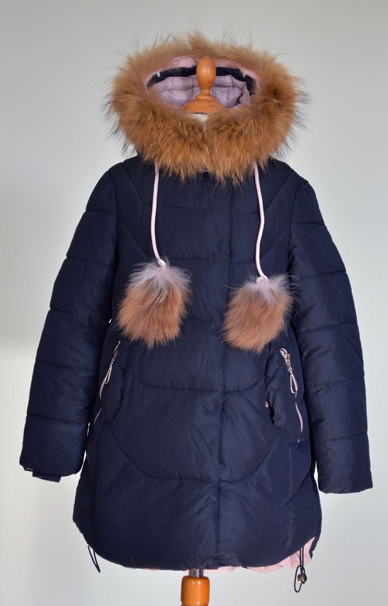 К30 Пальто.