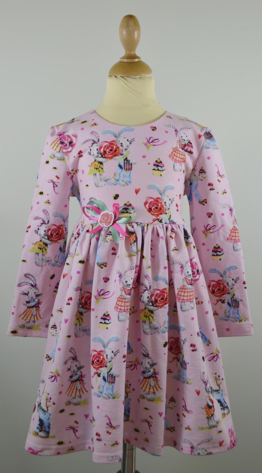 152/19 Платье.