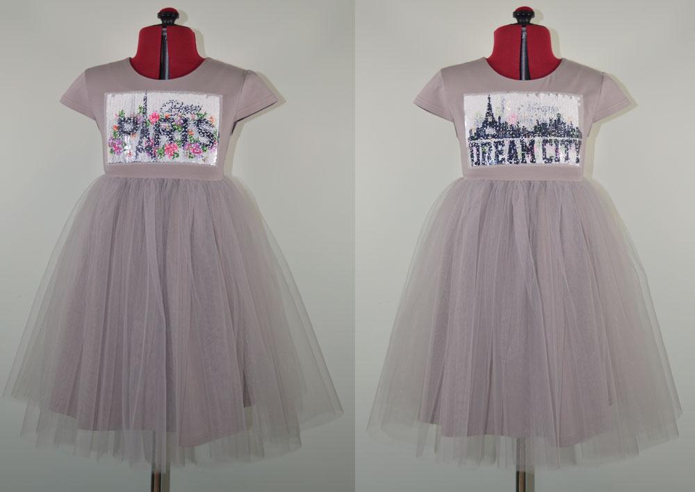152/25 Платье.