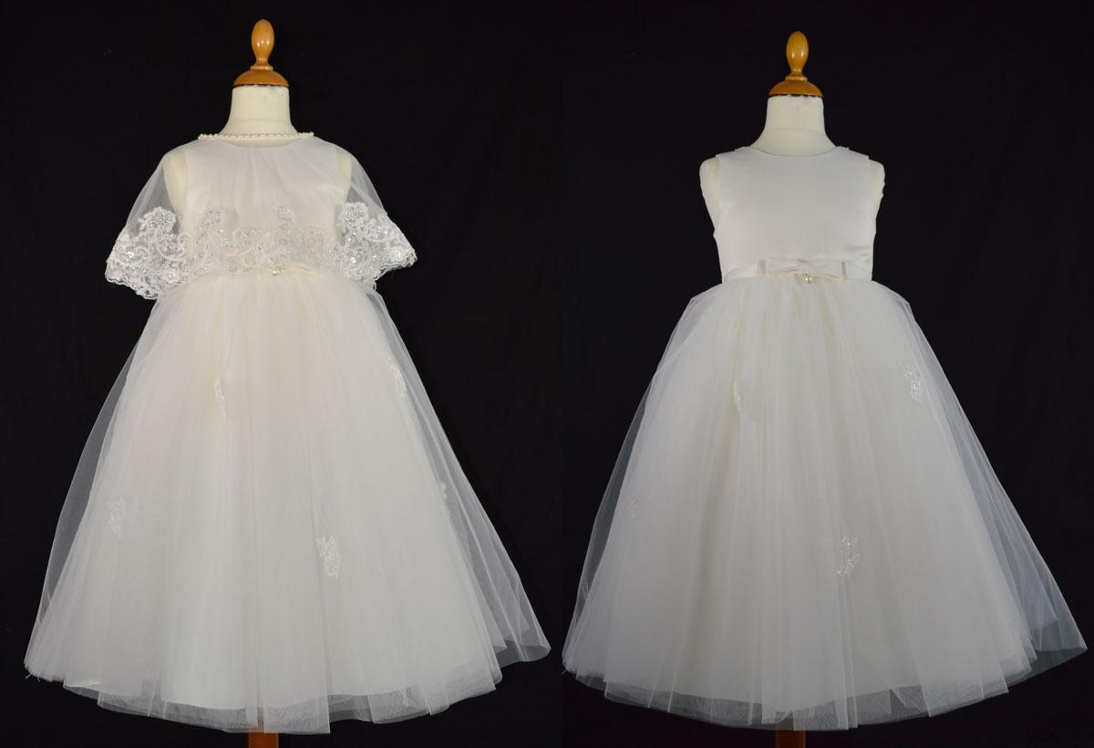 1226 Платье.