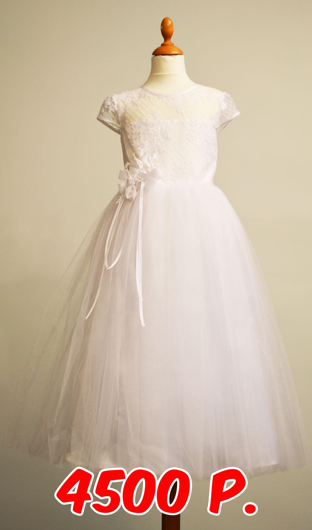 010/3 Платье.