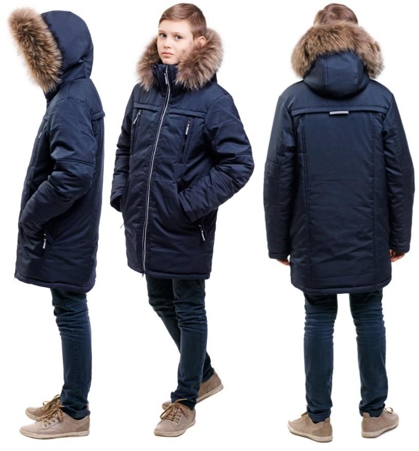 К85 Куртка.