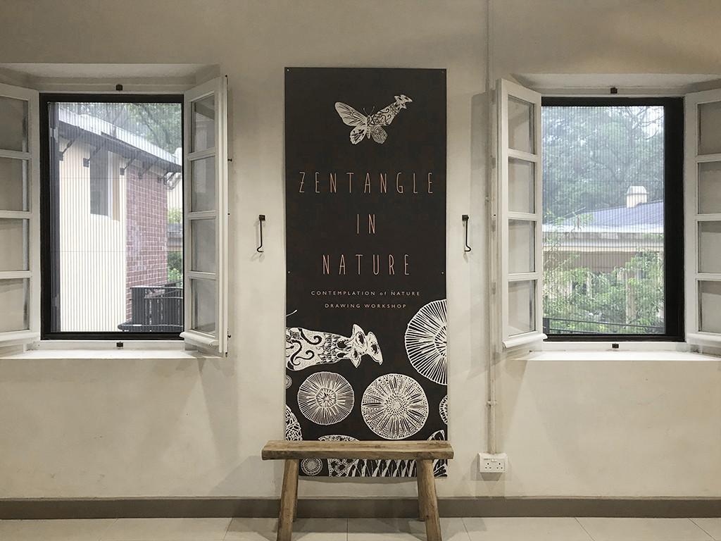 蚊網-綠匯學苑風琴式 | Hometown Design