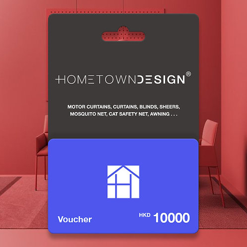 HOMETOWN DESIGN VOUCHER
