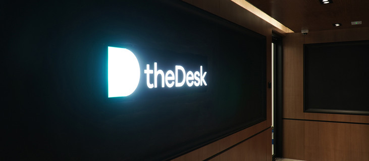 智能方案-智能辦公室The Desk | Hometown Design