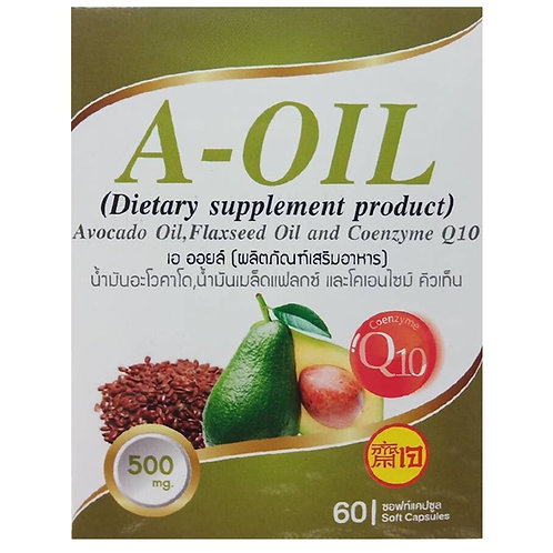 A-OIL เอ-ออยล์
