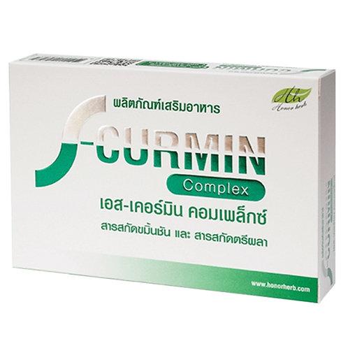 S-Curmin Complex เอส-เคอร์มิน คอมเพล็กซ์