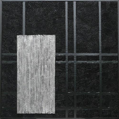 square 75