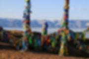 Baikal WIX-8961.jpg