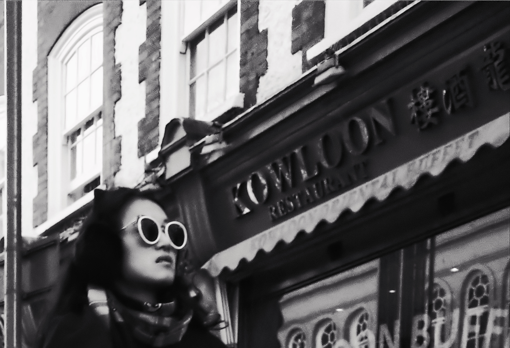 Chinatown, London, November 2016