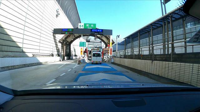 福島県双葉町までの道のり