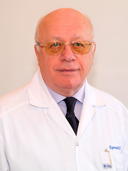 Еричев Валерий Петрович