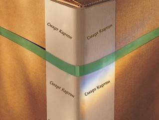 Наш картонный уголок сохранить коробки смог!