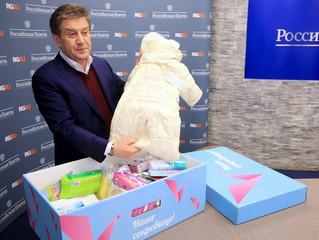 """Что находится в картонной коробке """"Наше сокровище"""" от мэра Москвы?"""