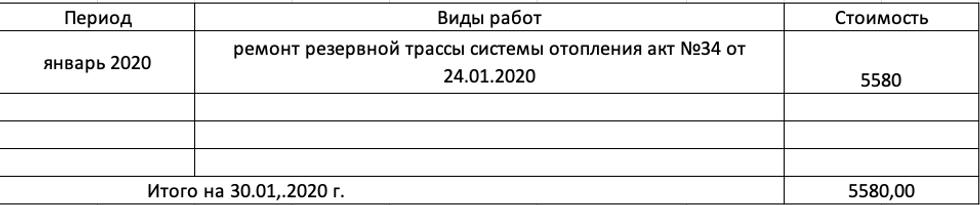 Снимок экрана 2020-08-04 в 22.53.21.png