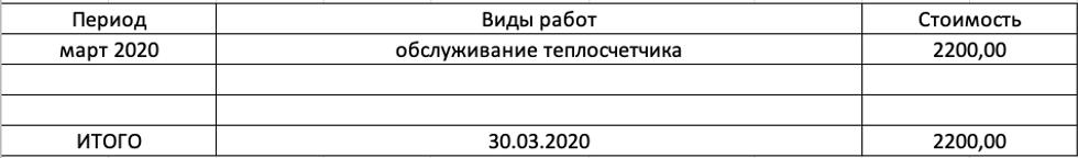 Снимок экрана 2020-08-25 в 00.11.04.png