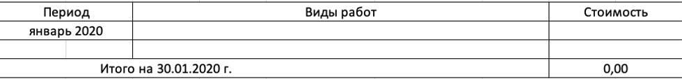 Снимок экрана 2020-08-24 в 23.39.02.png