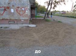 Новоникольское шоссе,2