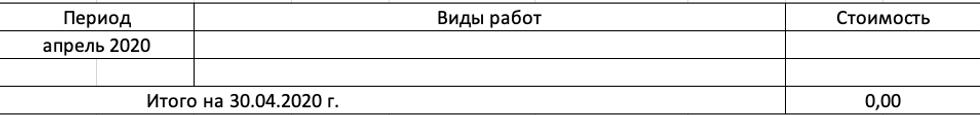 Снимок экрана 2020-08-24 в 23.46.16.png