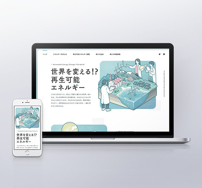 img_jisseki_c2.jpg