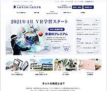 img_jisseki_m1.jpg