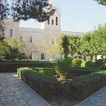 Bethlehem Universität